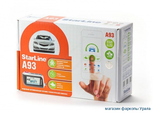 Сигнализация StarLine A93 2CAN-LIN