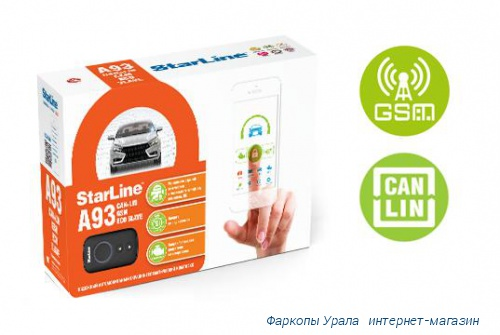 Сигнализация StarLine A93 GSM 2CAN-LIN